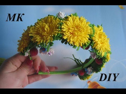 Цветы из фоамирана - одуванчики МК./How to make Foam Flower dandelion, (blowball) - YouTube