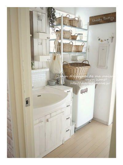 warm home*の画像 エキサイトブログ (blog)