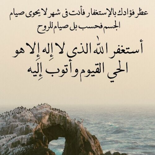 Pin By الحمد لله تكفى On رمضان شهر القــرآن Arabic Calligraphy Calligraphy
