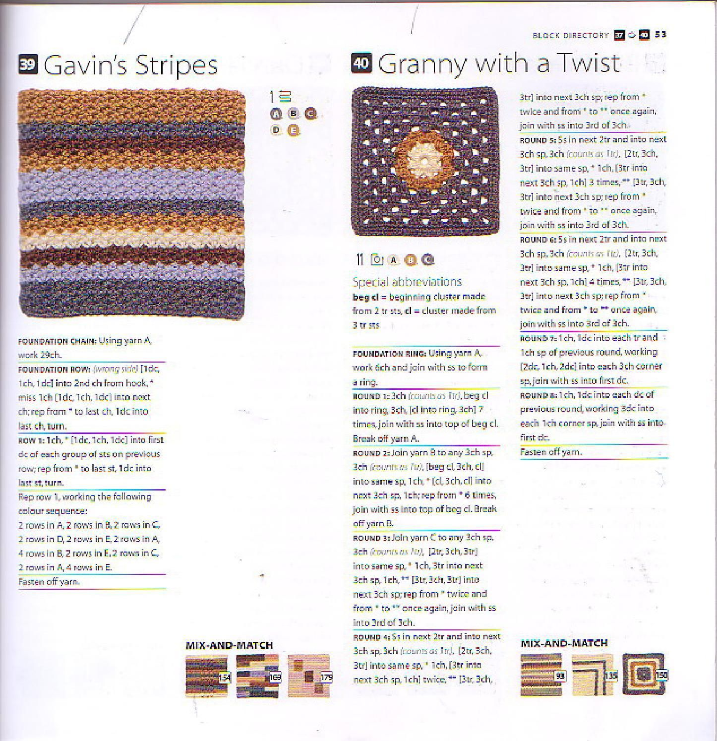 200 crochet blocks (2) | crochet stiches