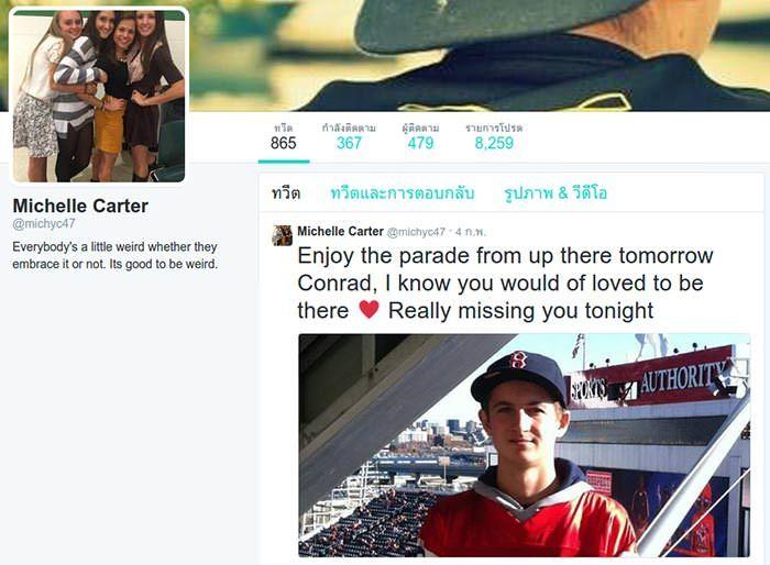 Michelle Carter Twitter >> Michelle Carter Twitter Michelle Carter Girlfriends