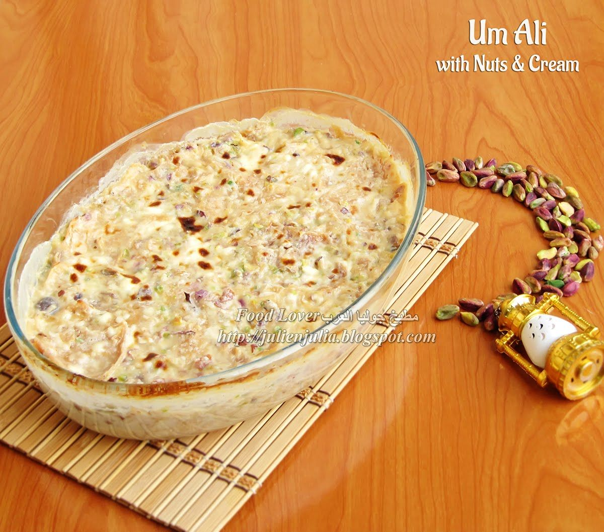 Um Ali With Nuts Cream أم علي بالقشطة والمكسرات Interesting Food Recipes Cooking Recipes Recipes