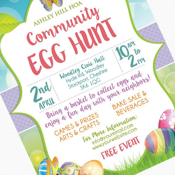 Easter Egg Hunt Flyer Invitation Poster / Template Church School