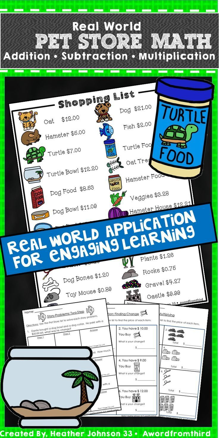 Pet Store Math Add, Subtract, Multiply: Money: Real-World Word Prob ...