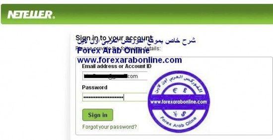 شرح اعداد الاسئلة السرية فى Neteller بالصور فوركس عرب اون لاين This Or That Questions Forgot Your Password