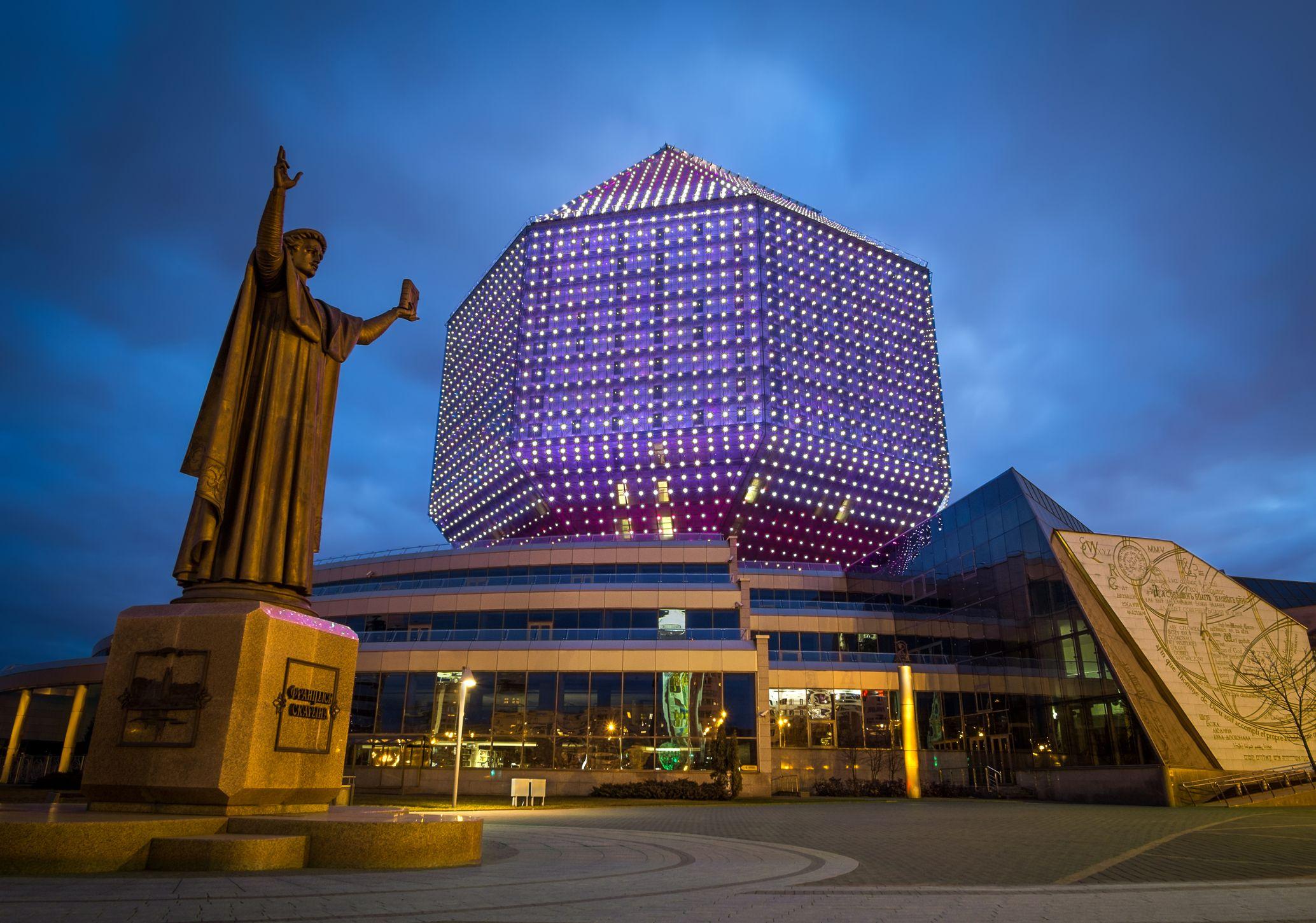 National Library Minsk Belarus C Foto821 Dreamstime Building Archi Design Photo