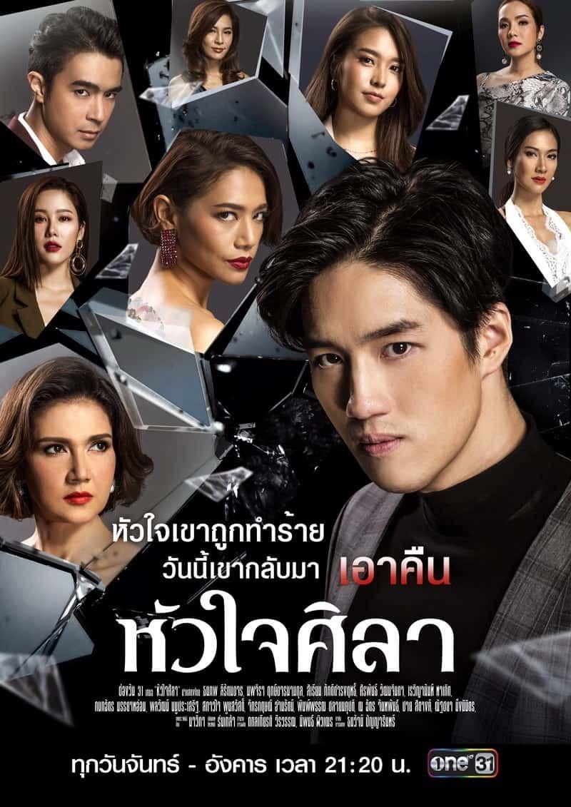 Sinopsis Hua Jai Sila Episode 1 27 Lengkap Drama Thailand Penyangkalan