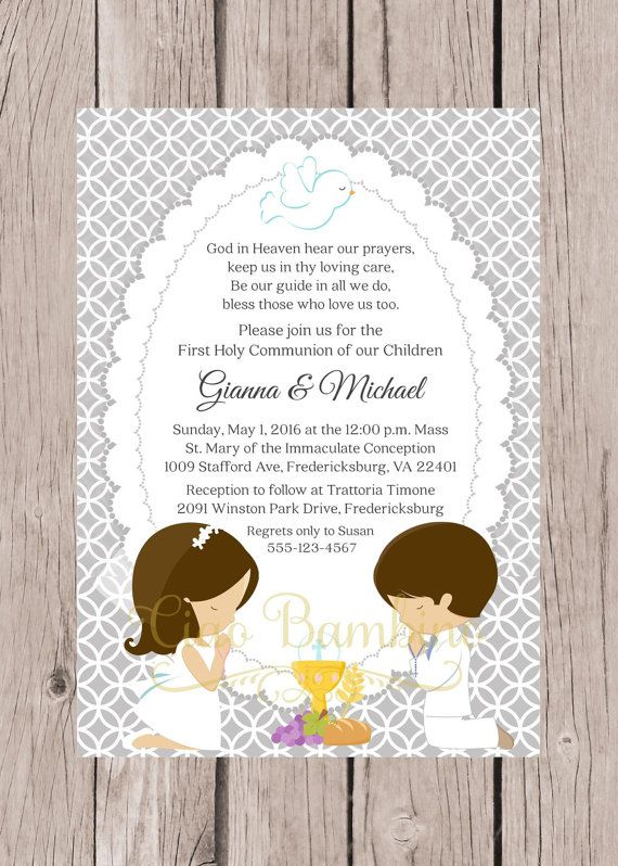 PRINTABLE First Holy Communion Invitation for Siblings Twins