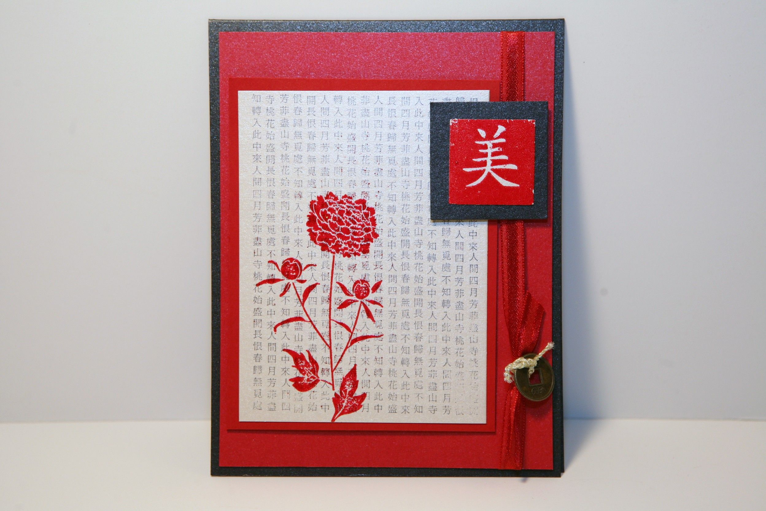 The Paper Garden Boutique: Asian Inspired Chinese Red and Text Card