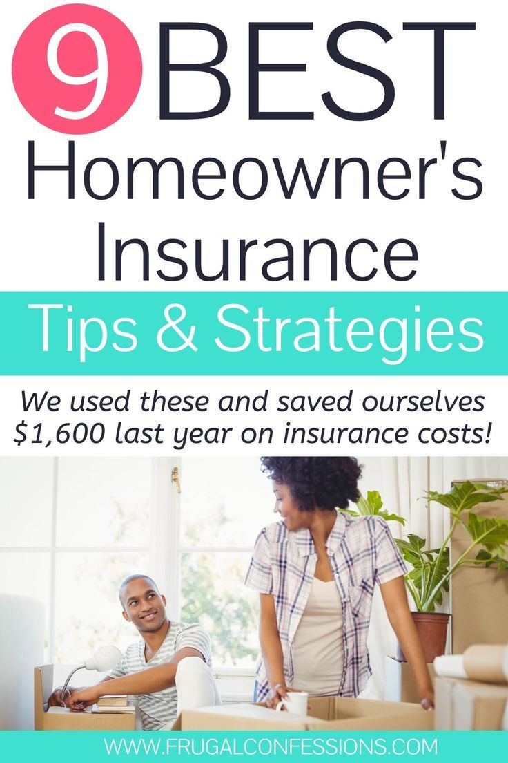 How to Get Cheaper Homeowner's Insurance (9 Must-Try ...