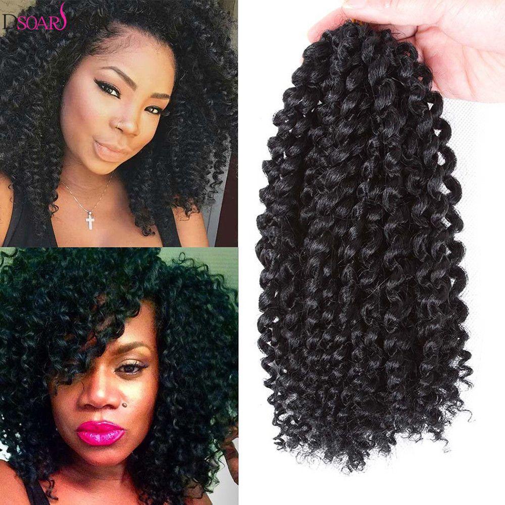715 8 Mali Bob 3pcs Curly Weave Havana Mambo Short Crochet