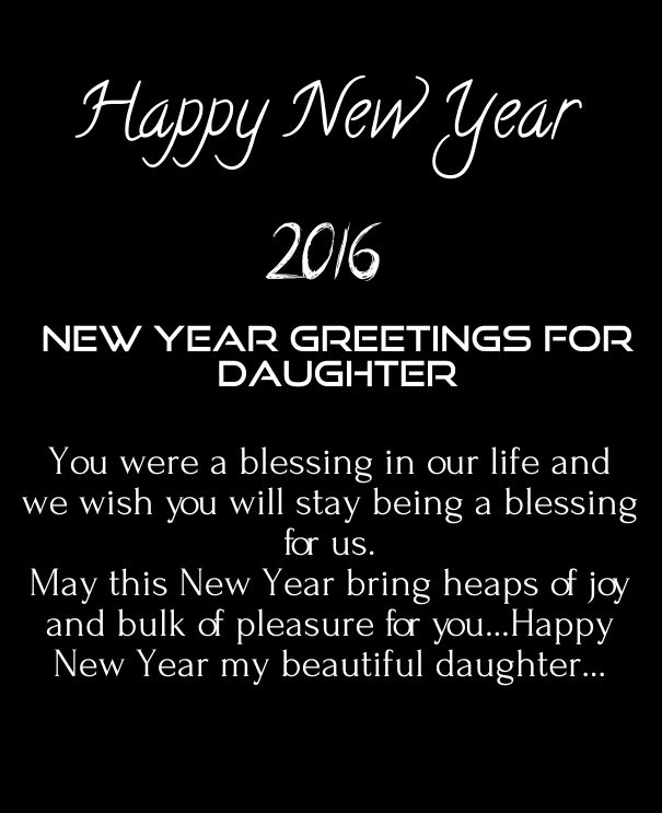 new year wishes for daughter 2016