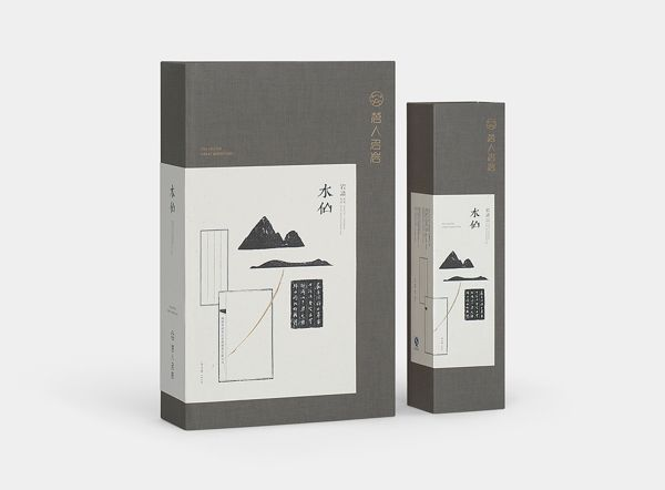 MINGREN MINGYAN '茗人名岩' - TEA PACKAGING by ONE & ONE DESIGN, via Behance