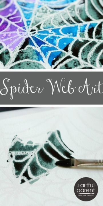 spider web art project for children with watercolor resist beautiful project for kids - Preschool Halloween Art Projects