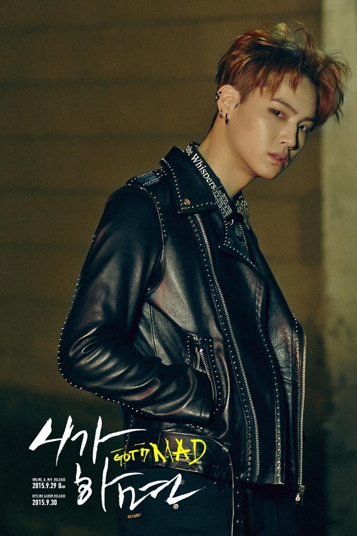 JYPnation on | ♡ 〈 got7 〉 ♡ | Got7, Got7 jb, Jaebum got7