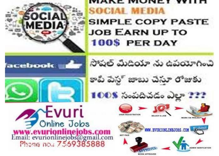 Part Time Jobs Mumbai, \