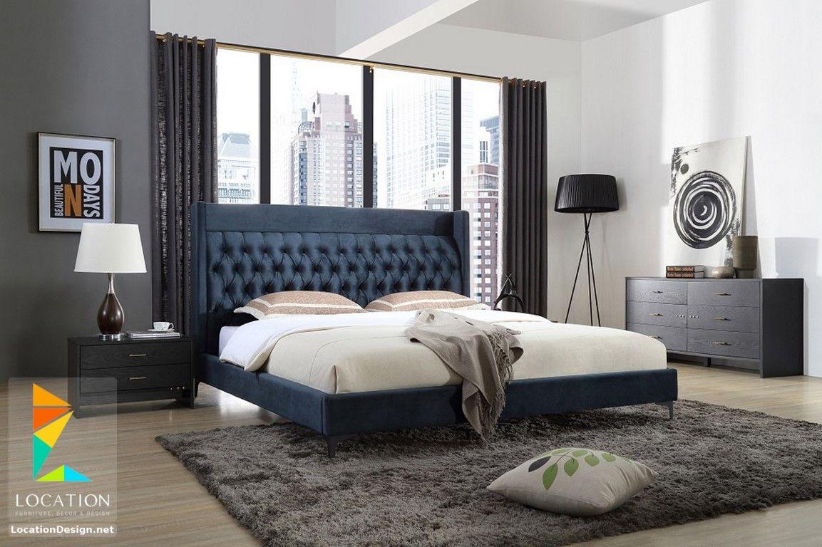 غرف نوم 2018 2019 أحدث موديلات غرف نوم مودرن للعرسان لوكشين ديزين Contemporary Bedroom Furniture Sets Modern Bedroom Set Contemporary Bedroom Furniture