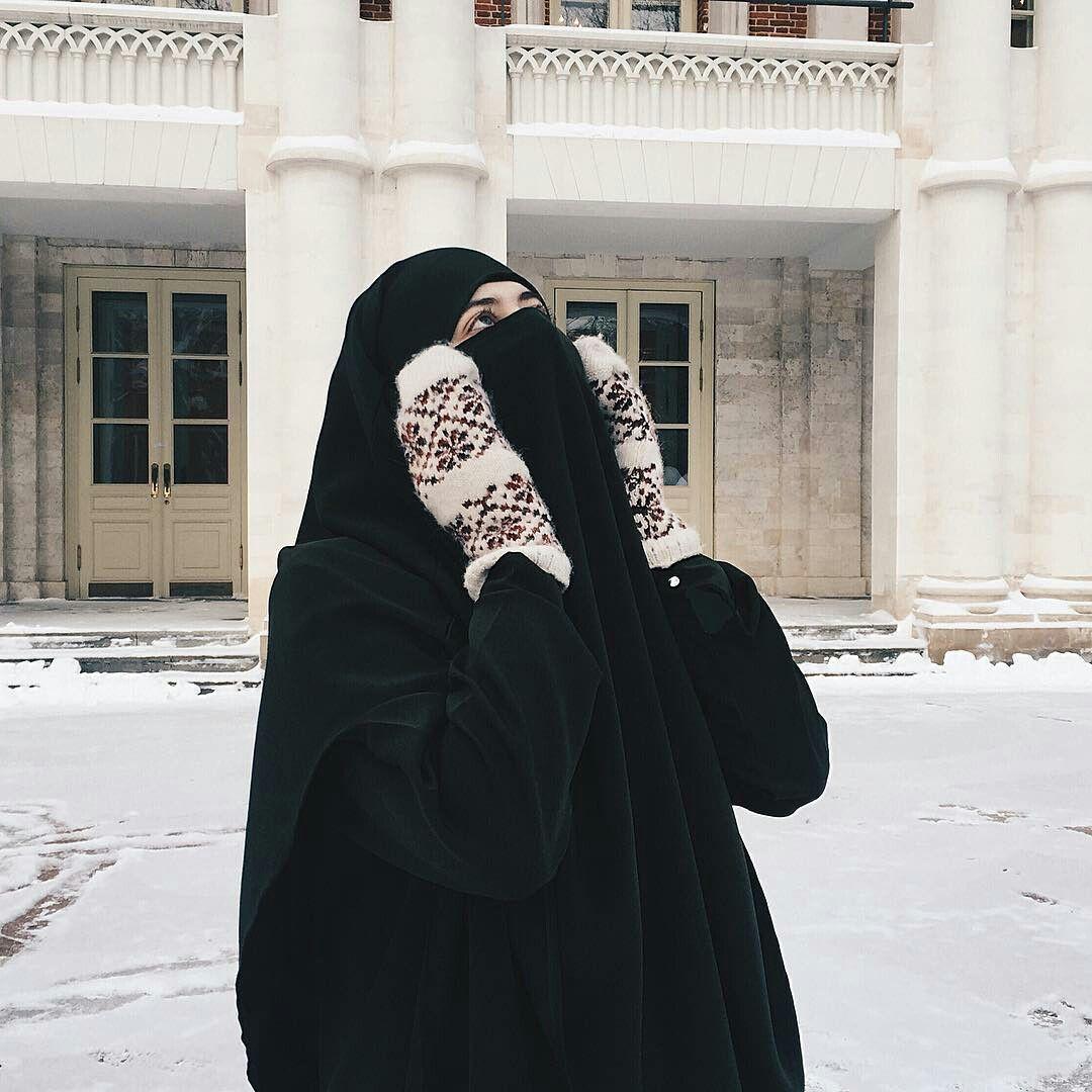 Фото Девушки В Хиджабе С Закрытым Лицом