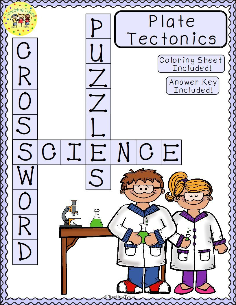 Plate Tectonics print and go crossword puzzle and coloring sheet ...
