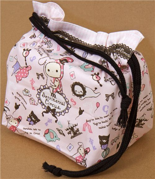 Sentimental Circus bento pouch bag circus animals