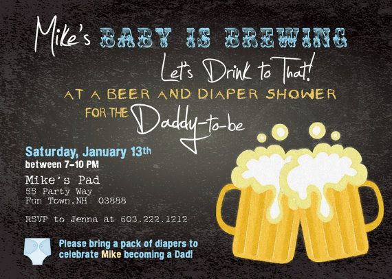 Man Shower Beer And Diaper Party Boy Printable Digital File