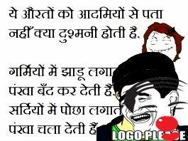 Bollywood Jokes  Funny Jokes for Adults Silly Jokes Khabar Bharti