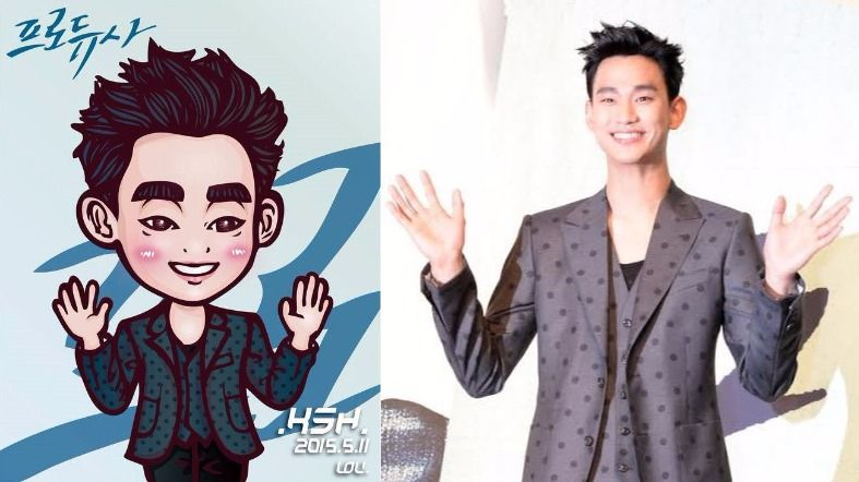 The 5 cutest works of fan art featuring Producer's Kim Soo Hyun, Gong Hyo Jin, IU, and Cha Tae Hyun