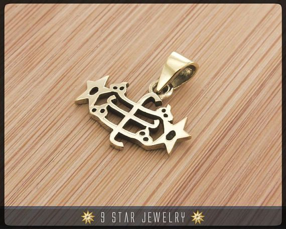 Bbp29 Brass Bahai Ringstone Symbol Pendant Nickel Free Bahai