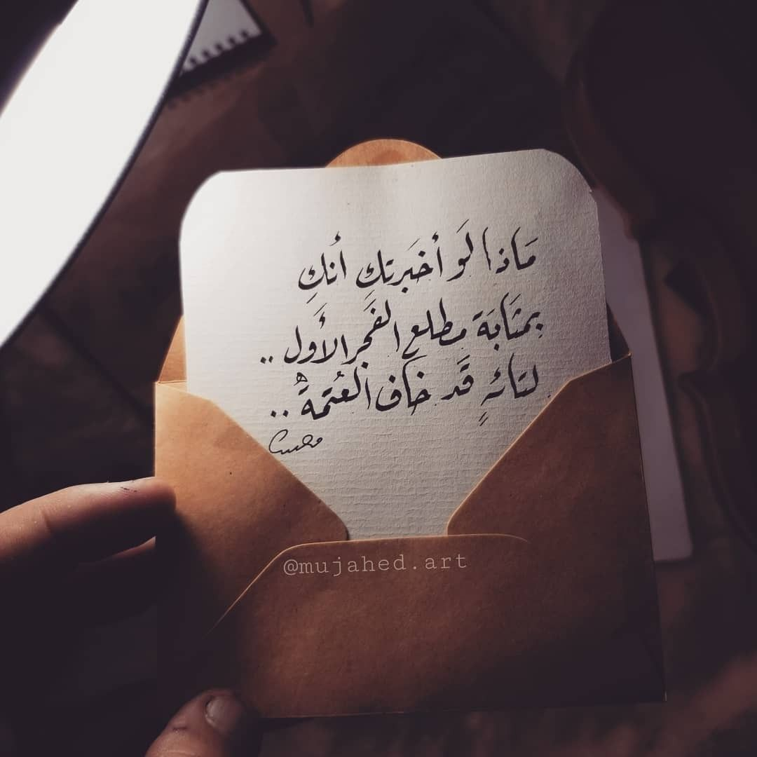 Pin By Zohoor On أبي Love Husband Quotes Husband Quotes Inspirational Quotes