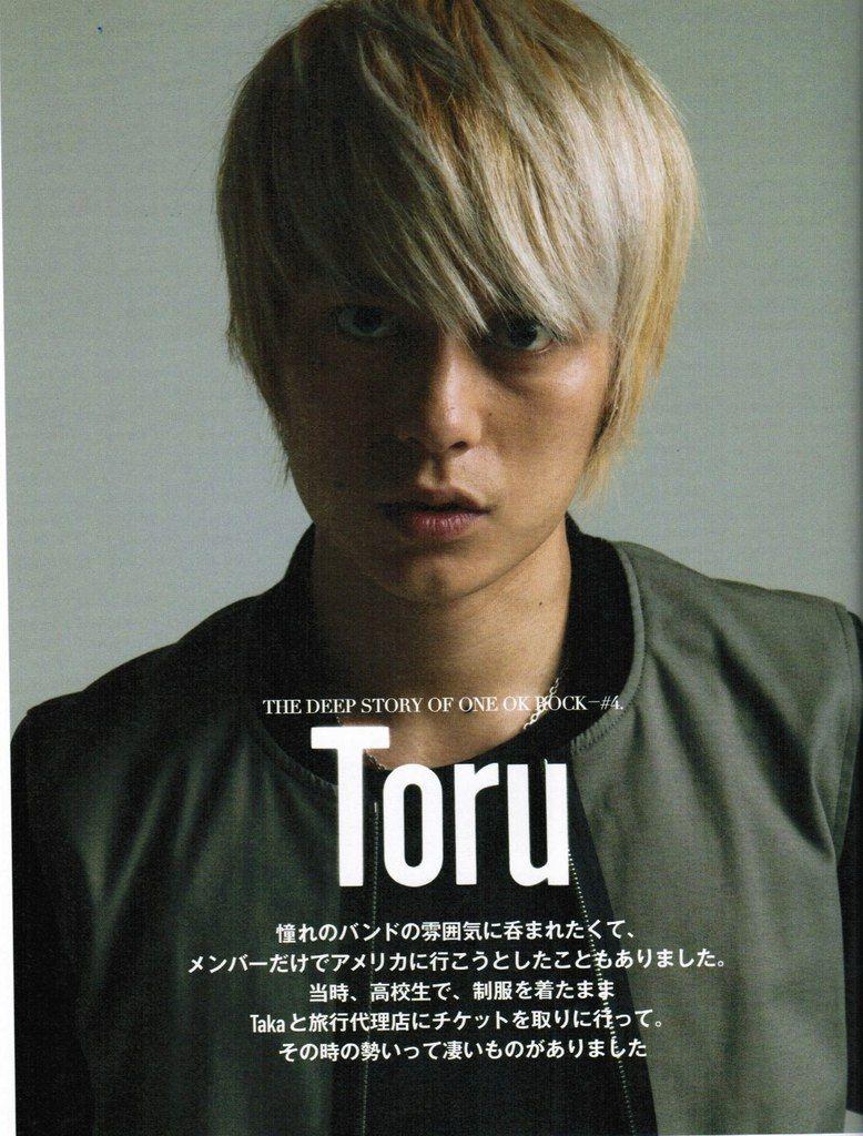 one ok rock toru - Google Search