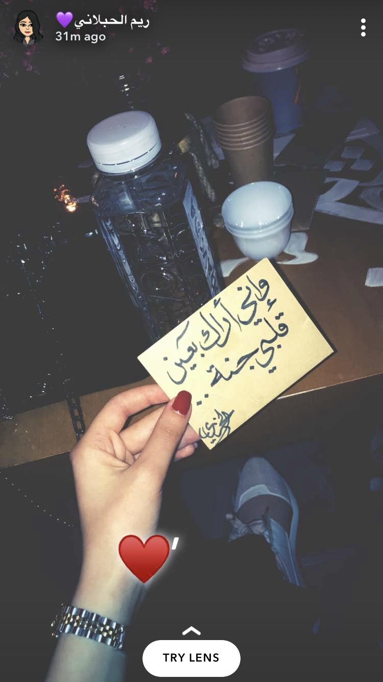 Pin By Maram On خط مرام الخزي Lens