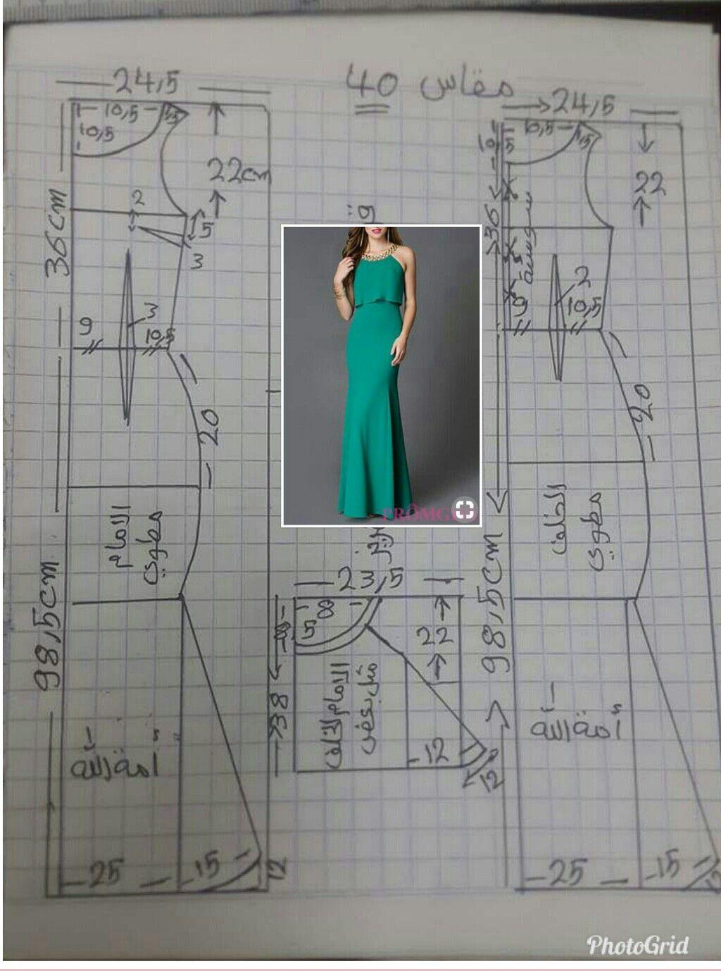 P vestido largo dart pinterest sewing patterns patterns and