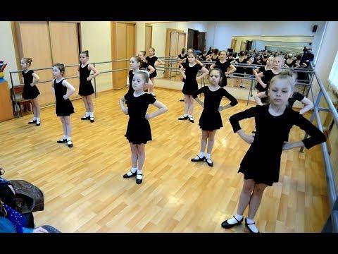 Народный танец Открытый урок - YouTube | Танец, Танцы, Спорт