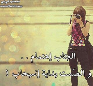 صور حب حزين مكتوب عليها كلام 2013 افضل صور رومانسيه مكتوب عليها 2013 Cool Words Arabic Words Words
