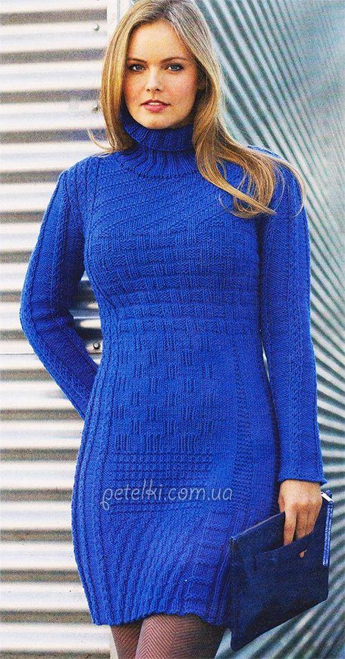 Длинное зимнее платье спицами - Описание вязания