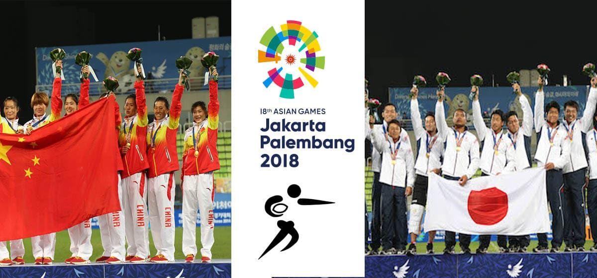 Asian Games 2020 Soccer.Pin On Tsukiji 築地 2020 Tokyo Olympics