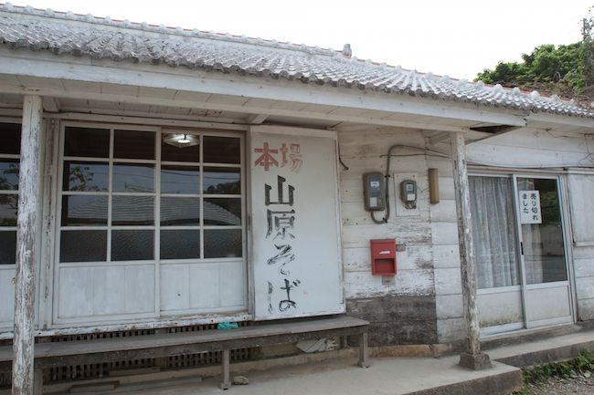消滅の危機に直面した 沖縄そば が ご当地グルメ に返り咲けたワケ