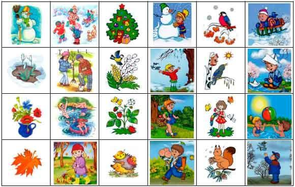 Игра лото для детей «Времена года»   Дошкольные учебные ...