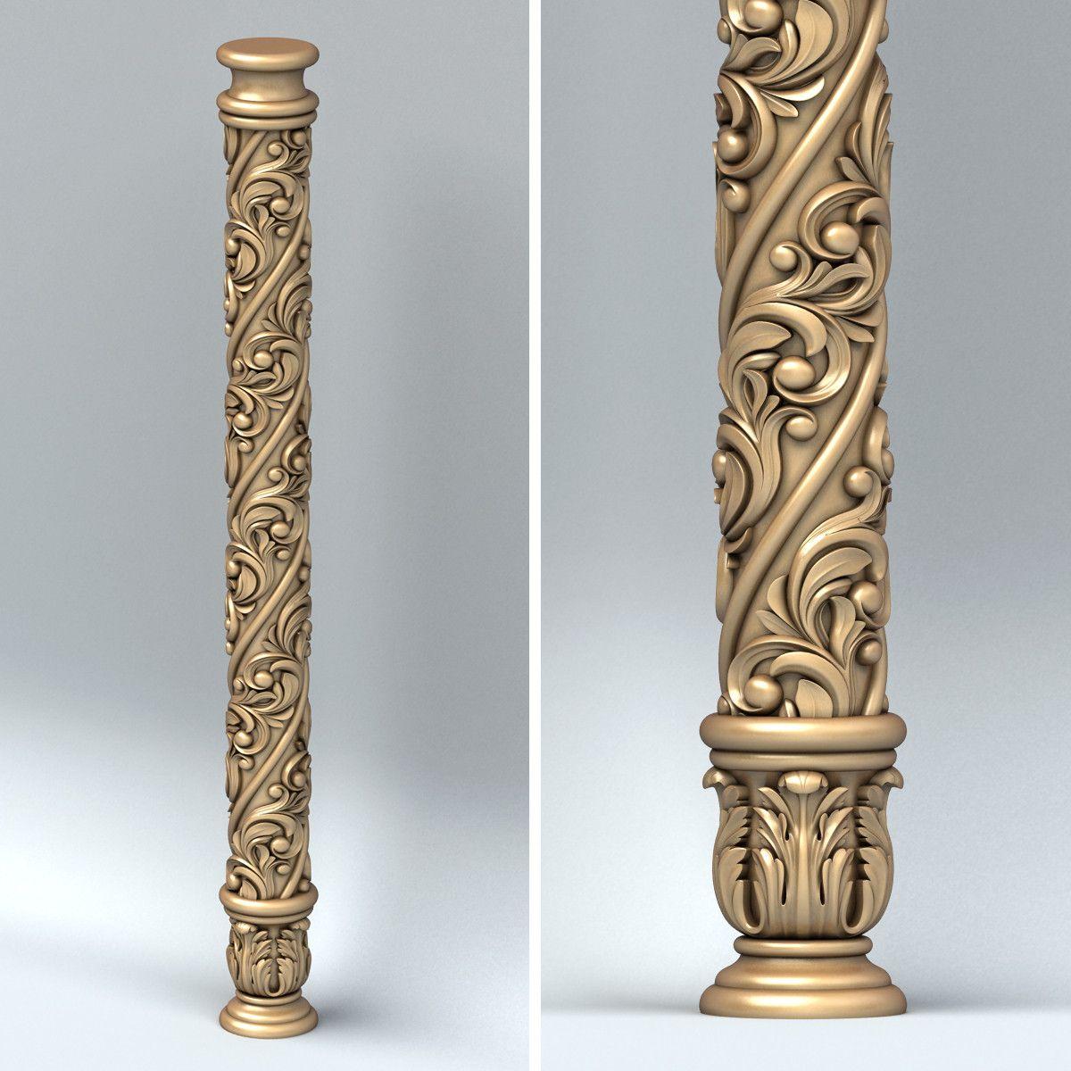 3d Model Carved Column