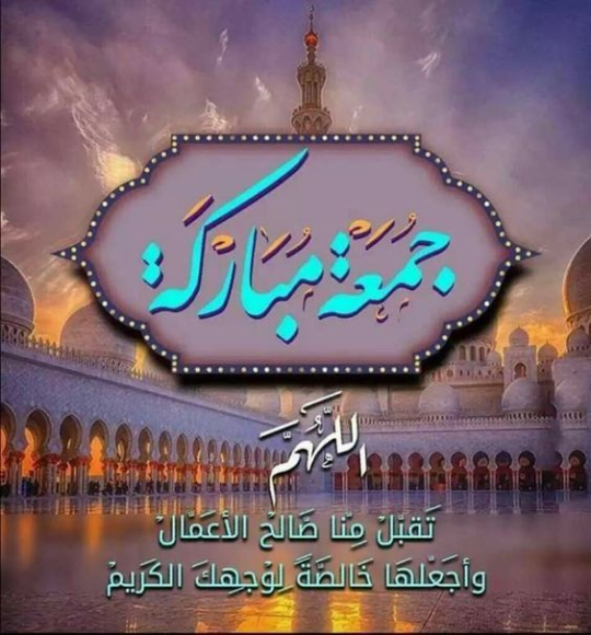 Tumblr Islamic Posters Islamic Images Good Morning Arabic