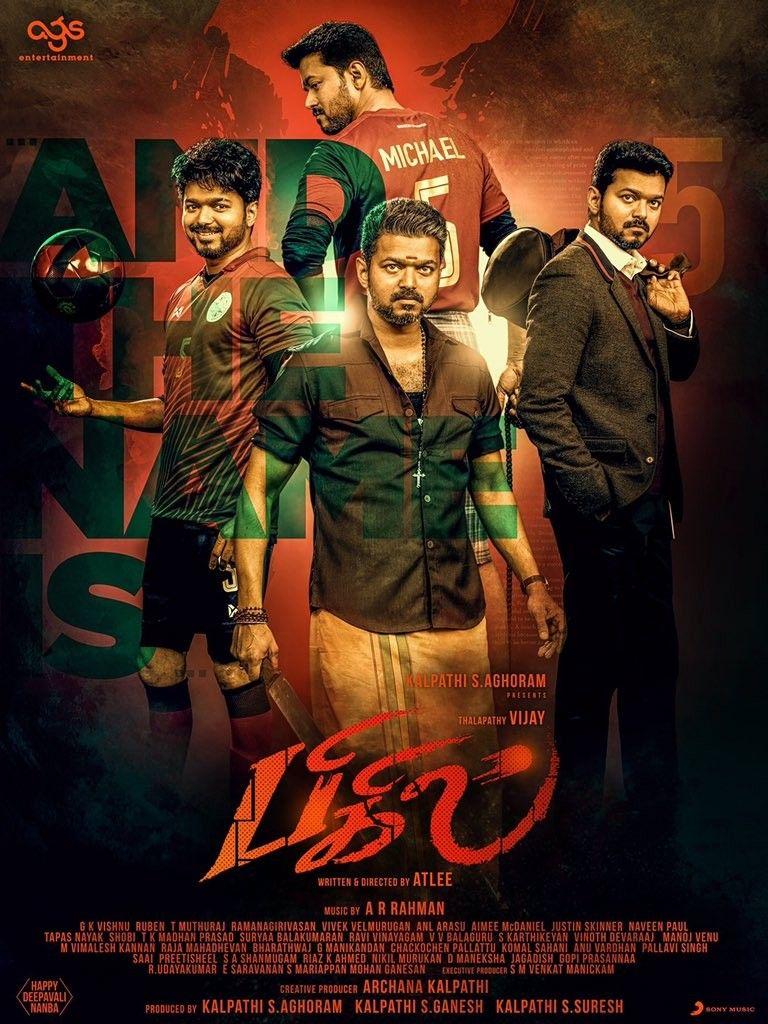 Pin By Velmurugan On Vijay Actor Tamil Movies Movie Songs Full Movies