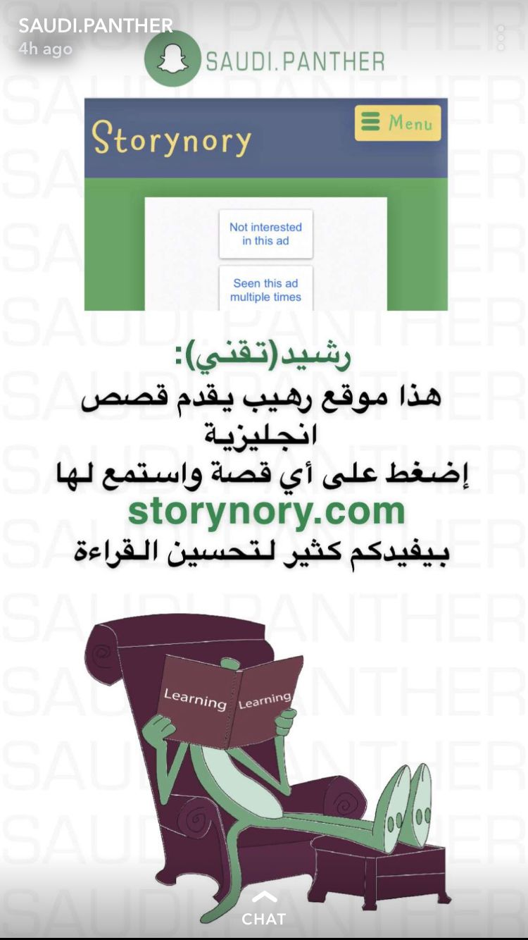 Pin By Loulwa Hamed On تعلم لغتي English Language Learning Learn English Learning Websites
