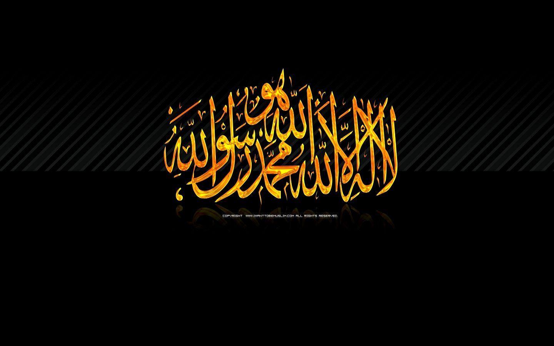 4k Wallpaper For Pc Allah Ideas 4k 4k Wallpapers For Pc Wallpaper Pc Islamic Wallpaper
