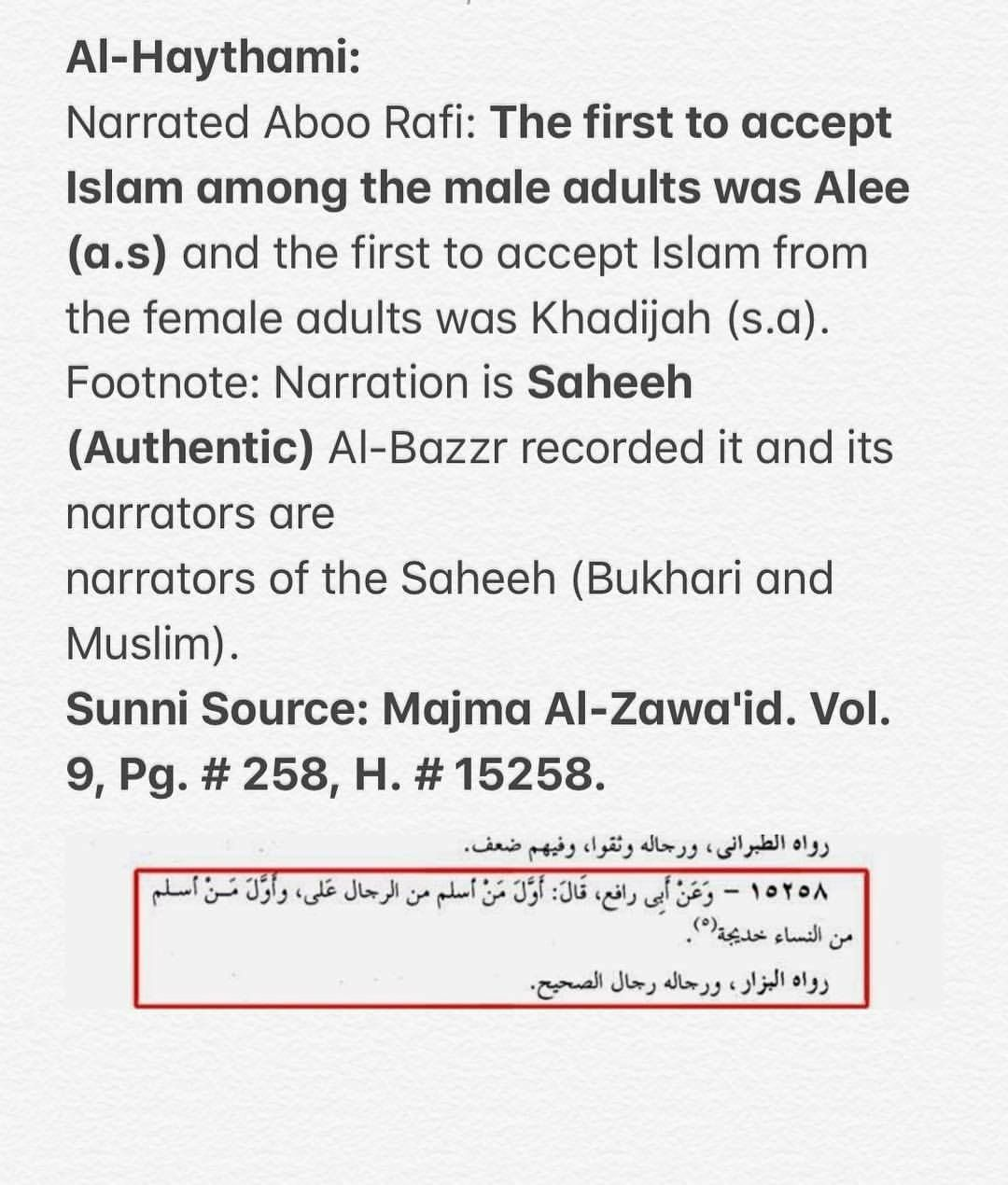 Pin On Quran Prophet Muhammad Sawa Ahl Al Bayt As