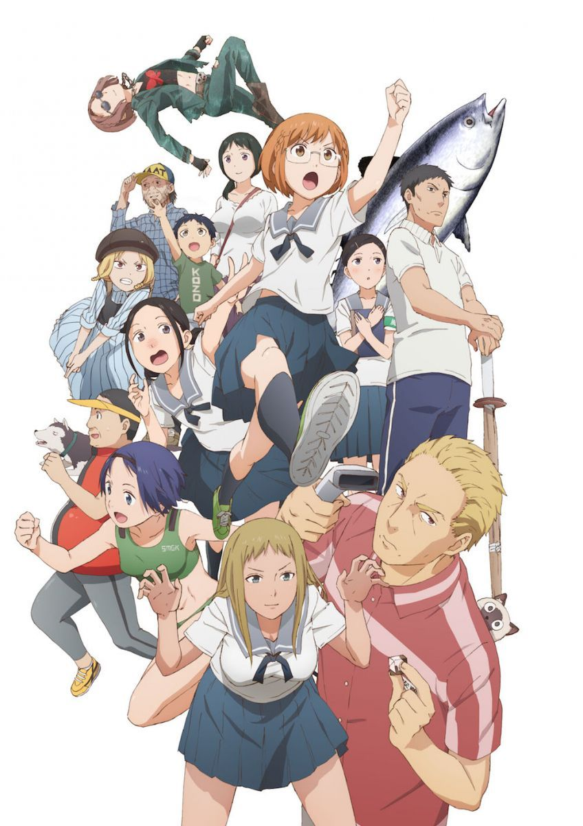 Chios school road anime visual
