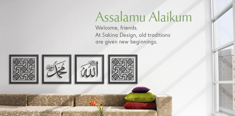 Sakina Design - would be pretty in the hallway   Islamic Home ...