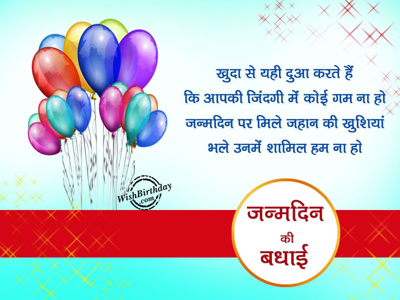 Pin by AKWorld on enjoy Birthday quotes for best friend