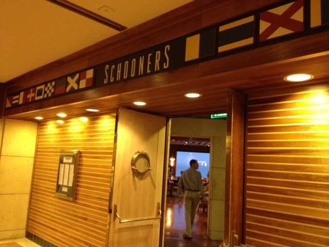Entryway To Schooners Coastal Kitchen Bar Coastal Kitchen Kitchen Bar
