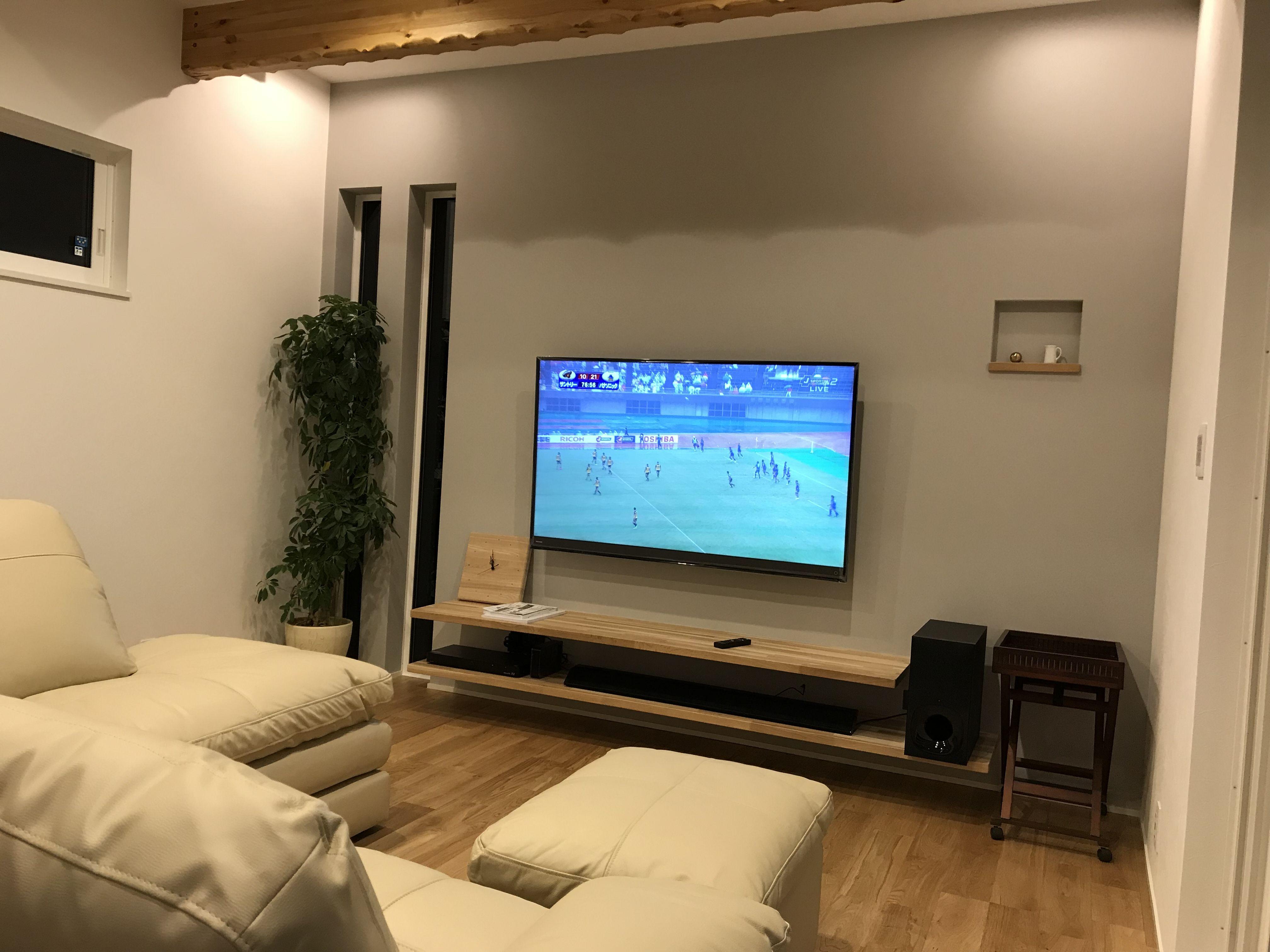 Tv Wände, Moderne Dekoration, Modern