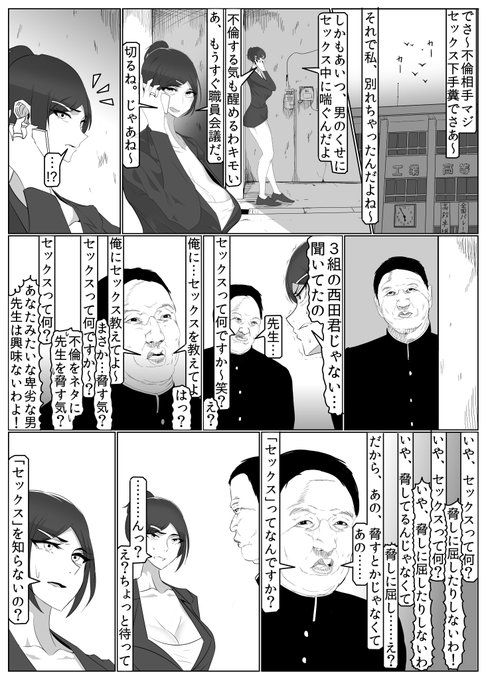 キム ギニョン 漫画 エロ